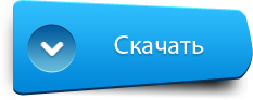 Скачать BrewMate Rus Windows версия